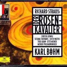 Wiener Philharmoniker (Венский филармонический оркестр): Richard Strauss: Der Rosenkavalier
