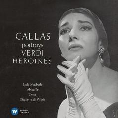 Maria Callas (Мария Каллас): Verdi Arias I (1958)