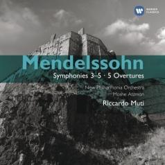 Riccardo Muti (Риккардо Мути): Symphonies Nos. 3, 4 & 5 Etc.