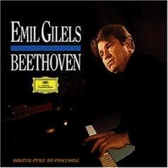 Emil Gilels (Эмиль Гилельс): Beethoven: 29 Sonatas