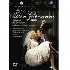 Kate Royal (Кейт Ройял): Don Giovanni - Glyndebourne 2010