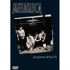 Metallica (Металлика): Cunning Stunts