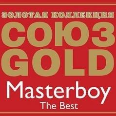 Masterboy (Мастербой): Союз Gold