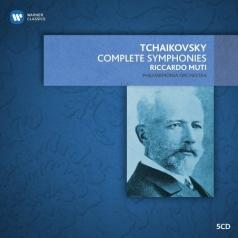 Riccardo Muti (Риккардо Мути): The Complete Symphonies