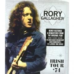 Rory Gallagher (Рори Галлахер): Irish Tour '74