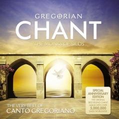 Gregorian Chant (Грегориан чант): Gregorian Chant