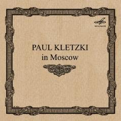 Пауль Клецки: Пауль Клецки в Москве: Oberon Overture