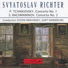 Рихтер(Чайковский, Рахманинов)Фортепиано