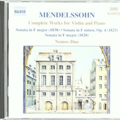 Nomos Duo (Номос Дуо): Complete Works For Violin And Piano