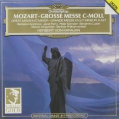 Herbert von Karajan (Герберт фон Караян): Mozart:Grosse Messe C-Moll