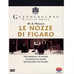 Glyndebourne Festival Opera (Глайндборнский оперный фестиваль): Mozart : Le Nozze Di Figaro