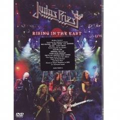 Judas Priest (Джудас Прист): Rising In The East