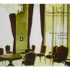 Gustav Mahler (Густав Малер): Das Lied Von Der Erde