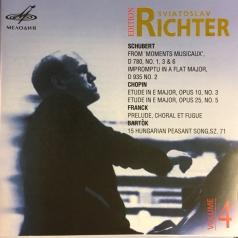 Рихтер(Schubert,Chopin, Franck, Bartok)