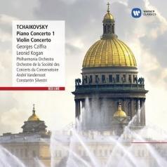 György Cziffra (Дьёрдь Цифра): Piano-Concertos, Violinconcerto