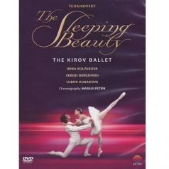 The Kirov Ballet (Зе Киров Баллет): Sleeping Beauty,The