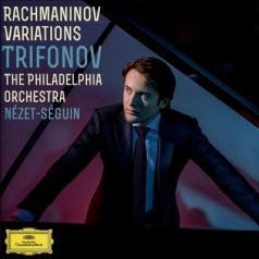 Даниил Трифонов: Rachmaninov Variations