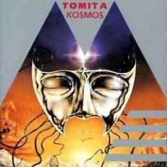 Isao Tomita (Исао Томита): Pictures At An Exhibition