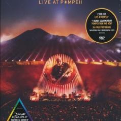 David Gilmour (Дэвид Гилмор): Live At Pompeii