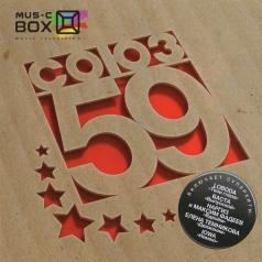 Союз 59