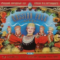 Хор им. Пятницкого: Русские народные песни