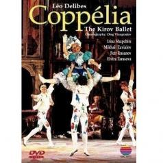 The Kirov Ballet (Зе Киров Баллет): Coppelia
