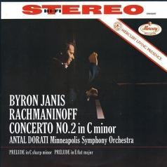 Dorati Janis (Дороти Дженис): Rachmaninov Piano Concerto