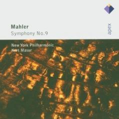 Kurt Masur (Курт Мазур): Symphony No. 9
