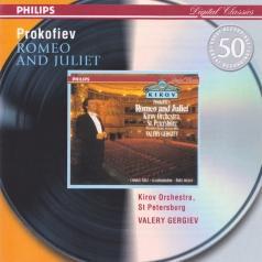 Валерий Гергиев: Prokofiev: Romeo & Juliet