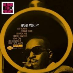 Hank Mobley (Хэнк Мобли): No Room For Squares