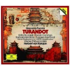 Herbert von Karajan (Герберт фон Караян): Puccini: Turandot