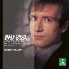 Nicolai Lugansky (Николай Луганский): Piano Sonatas