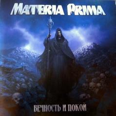 Materia Prima (Материа Прима): Вечность И Покой