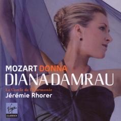 Diana Damrau (Диана Дамрау): Opera Arias