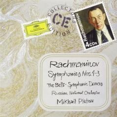 Михаил Плетнёв: Rachmaninov: Symphonies Nos.1-3