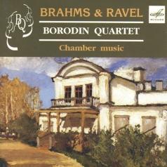 Кв. Бородина Брамс Равель Chamber Music