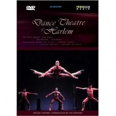 Dance Theatre Of Harlem (Танцевальный Театр Гарлема): Dance Theatre Of Harlem