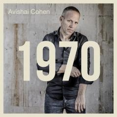 Avishai Cohen (Авишай Коэн): 1970