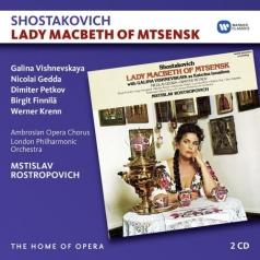 Mstislav Rostropovich (Мстислав Ростропович): Lady Macbeth Of Mtsensk