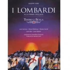 José Carreras (Хосе Каррерас): I Lombardi