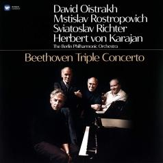David Oistrakh (Давид Ойстрах): BEETHOVEN: TRIPLE CONCERTO
