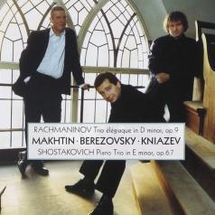 Дмитрий Махтин: Piano Trios