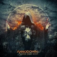 Annodomini (Аннодомини): Небо Надо Мной