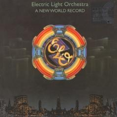 Electric Light Orchestra (Электрик Лайт Оркестра (ЭЛО)): A New World Record
