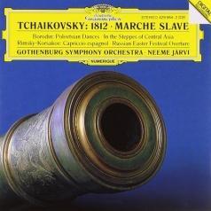 Neeme Jaervi (Неэме Ярви): Tchaikovsky:1812