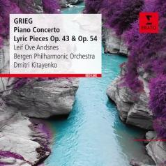 Leif Ove Andsnes (Лейф Ове Андснес): Piano Concertos & Lyric Pieces