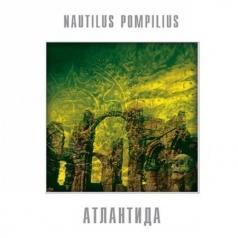 Наутилус Помпилиус: Атлантида