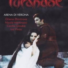 Arena Di Verona (Арена ди Верона): Turandot