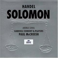 Paul McCreesh: Handel: Solomon HWV 67
