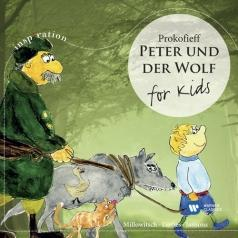 Willy Millowitsch (Вилли Милович): For Kids: Peter & Der Wolf